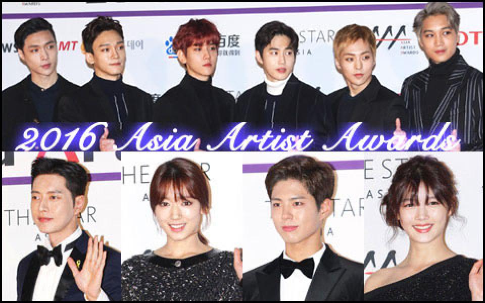 EXO 2016 Asia Artist Awards