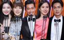 2020 SBS演技大賞