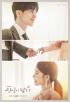 Red Velvetウェンディ、『真心が届く』OSTに参加