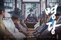 映画『明堂』ポスター